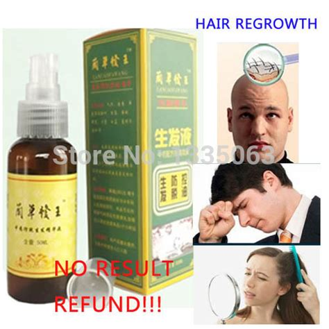 hair repair and growth professional hair repair nourish hair growth liquid fast