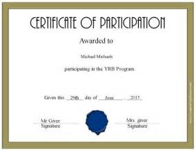 free participation award certificate customize amp print