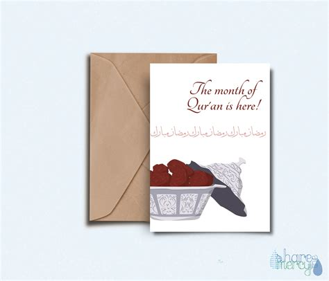 printable greeting cards reviews dates and qur an printable greeting card share the mercy