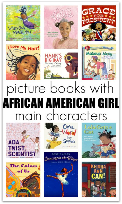 Where Can I Find American Girl Gift Cards - 20 picture books with african american girl characters no time for flash cards