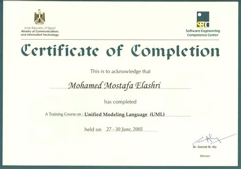 certificates project manager diary