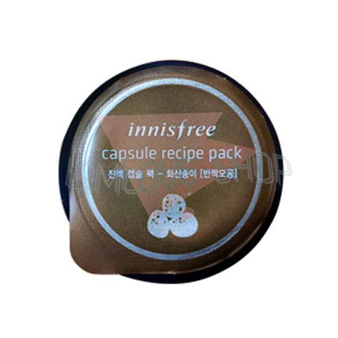 Innisfree Capsule Recipe Pack Innisfree Mask innisfree capsule recipe pack jeju volcanic clay 10ml pore care mask ebay
