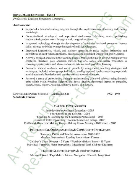 100 sample student teacher resume teacher resume in nyc