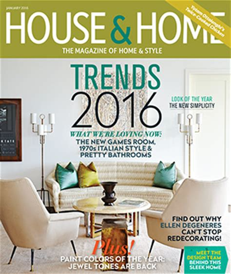 house and home magazine january 2016