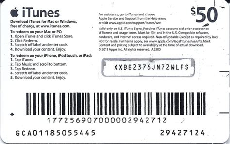 Gift Card Codes Free - free itunes gift card codes listserv