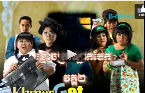 thai ghost film youtube movies thailand speak khmer ertodte mp3