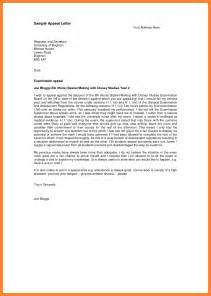 Academic Dismissal Appeal Letter Template by 5 Appeal Letter Appeal Letter 2017