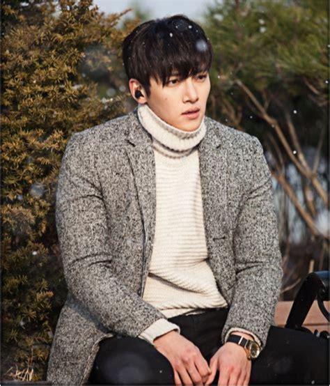Fashion Korea Park Ji Min Cardirok 53 best images about ji chang wook on ji chang wook kdrama and korean dramas