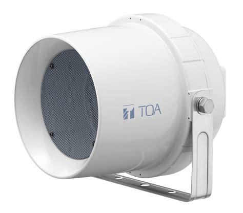 Loud Speaker Toa toa cs 64 6w wide range weather proof loud speaker ebay