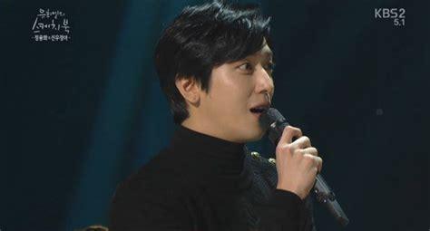 sketchbook jung yong hwa yoo hee yeol jung yong hwa nın g 246 r 252 n 252 ş 252 n 252 214 vd 252