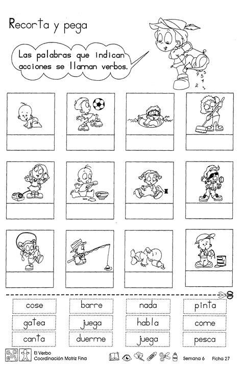actividades para ninos de espanol ficha con ejercicios sobre el verbo para ni 241 os de 2do