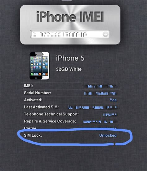 Iphone Unlock Check 비오는날 내 아이폰어 언락폰인지 채크하는 방법 Iphone Unlock Check