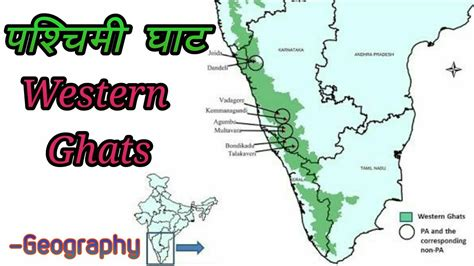 eastern and ghats eastern ghats map images search