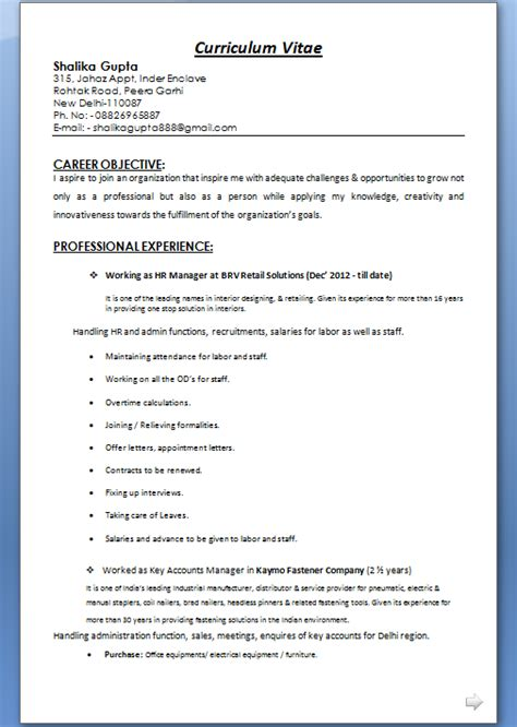 resume format for experienced person template of curriculum vitae