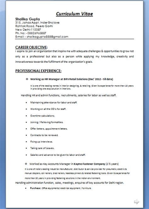 template of curriculum vitae