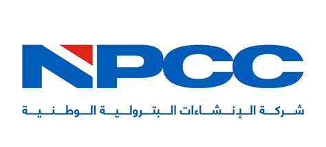 Jobs In Oil Companies (NPCC) At Dubai Uae   Gulf job vacancy