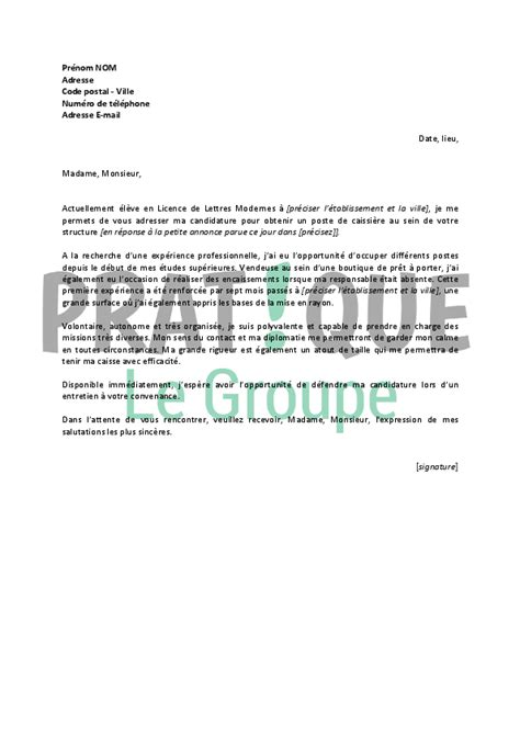 ã Tudiant Vendeuse Lettre De Motivation Lettre De Motivation 233 Tudiant Employment Application
