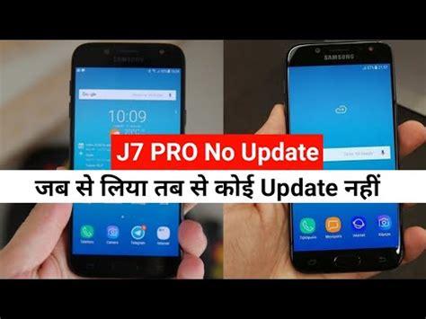 Samsung J7 Pro Update samsung galaxy j7 pro not receiving any software update