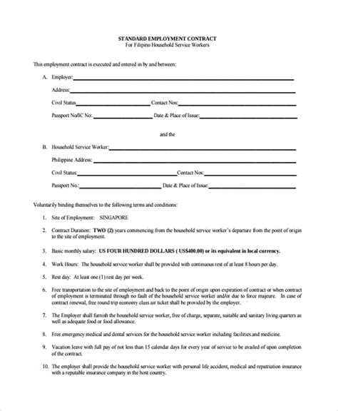 standard contract of employment template standard employment contract standard employment contract