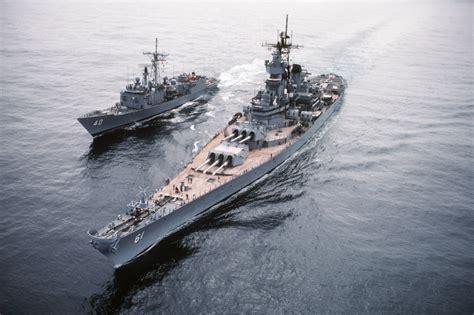 ship yamato the ultimate battleship battle japan s yamato vs america