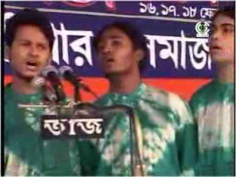 film islami malasiya bangla islamic song nat islami gan doovi