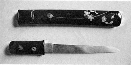 Classical Weaponry Of Japan будзинкан додзе
