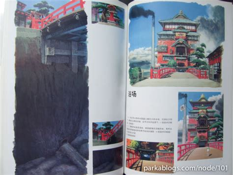 spirited away picture book book review the of spirited away parka blogs