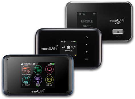 mobile wifi tre tre mobile rental