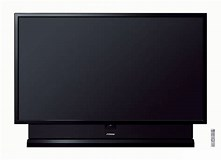 Image result for What Is The largest rear Projection Tv?. Size: 221 x 160. Source: www.newlaunches.com