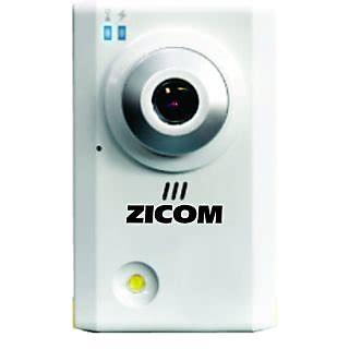zicom baby push alarm system quanta