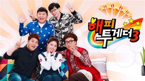 Drakorindo Happy Together | happy together episode 537 subtitle indonesia
