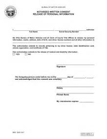 Consent Letter Notarized Notarized Letter Of Consent Submited Images