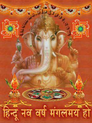 diwali cards hindu new year cards hindu festival cards