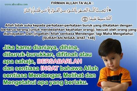 kata mutiara islami  anak katakatamutiaraco