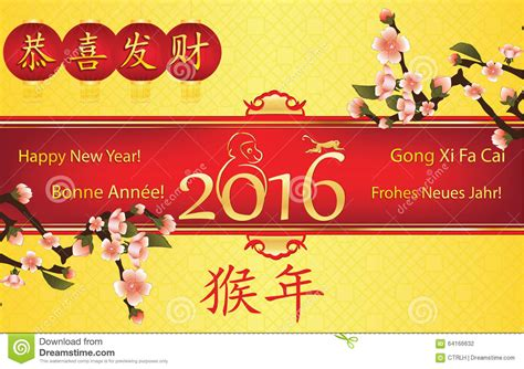 business new year greetings text business new year greeting card in many languages
