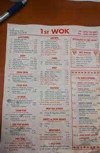 1st Wok Vc Menu 1st Wok Erlanger Ky