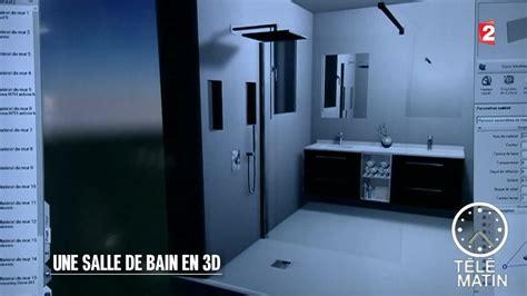 Dessiner Sa Salle De Bain 1045 by Dessiner Salle De Bain Excellent Stunning Unique Salle