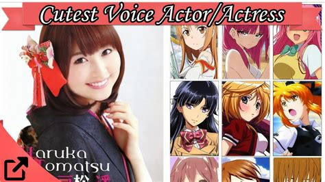actor and actress in japan japanese anime fans name cutest voice actor actress youtube