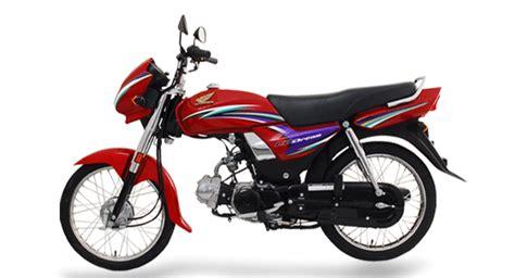 Honda 70cc Price Atlas Honda Reduces Cd 70cc Cd 70cc Prices As Rs