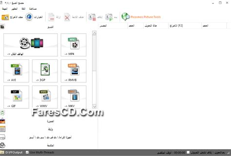 format factory reduce file sizes reducing swf file size full version free software