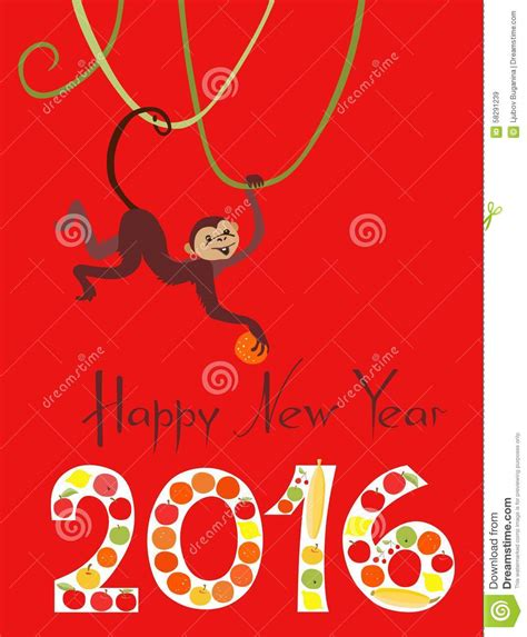 new year greetings symbols happy new year greeting card stock vector image 58291239