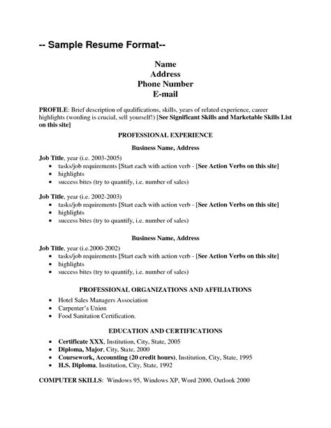 Resume Templates Skills List List Of Skills For Resume Out Of Darkness