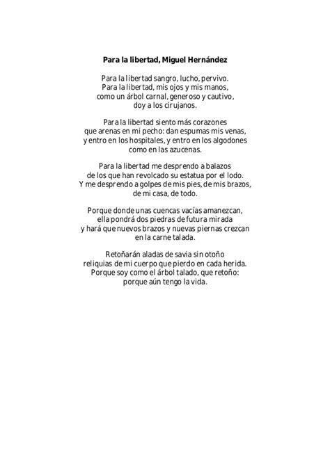 la expresi 243 n botellita de jerez en chapulin colorado y el poema libertad poema libertad blackhairstylecuts com 10