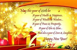 happy new year quotes wishes message sms 2016
