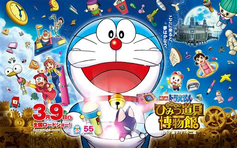 wallpaper doraemon the movie doraemon the movie nobita s secret gadget museum live