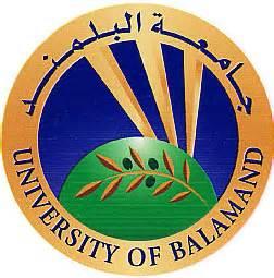 Univ Of At Balamand