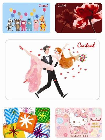 Gift Card Central - central gift card หลากหลายสไตล และhello kitty limited