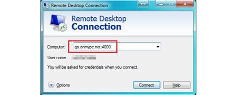 port for rdp access how to setup port forwarding ubergizmo