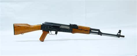 Ak 84 Engine Model Kit norinco ak 47 5 56x45 model 84s this is a prohibited gun