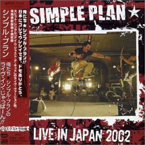 download mp3 full album simple plan simple plan live in japan 2002 amazon com music